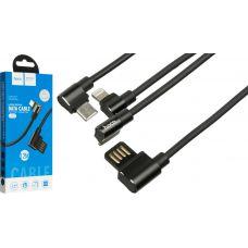 "USB Кабель HOCO U37 ""Long Roam"" lightning (0.6М)"