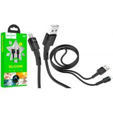 "USB Кабель HOCO U82 ""Cool grace"" microUSB (1,2М)"