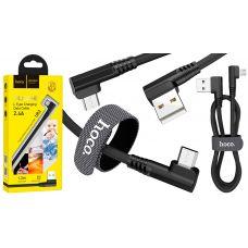 "USB Кабель HOCO U83 ""Puissant Silicone"" microUSB (1,2М)"