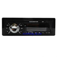 Автомагнитола 1185 (съемная панель +ISO) SD, USB, AUX