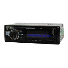 Автомагнитола 1270 ISO, SD, USB, AUX
