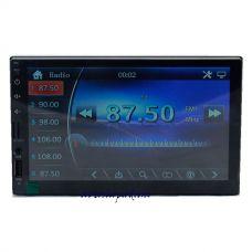 Автомагнитола 7023 с GPS 2Din