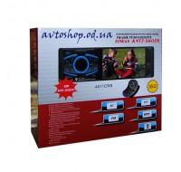 """Автомагнитола МР5 4011CRB 4.0"""" Bluetooth"""