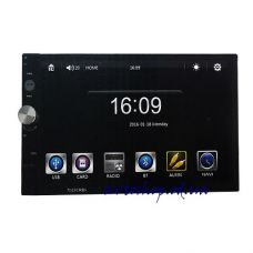 Автомагнитола 7023CRBG 2Din Bluetoth GPS