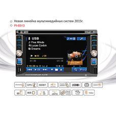 Автомагнитола Pioneer PI-6513 GPS