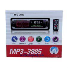 Автомагнитола MP3 3885 сенсорные кнопки