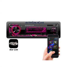 Автомагнитола Cyclone MP-1067 Bluetooth