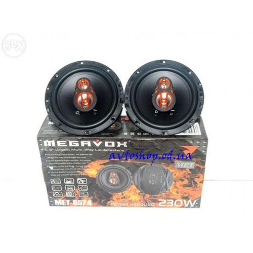 Автомобильная акустика Megavox MET-6574