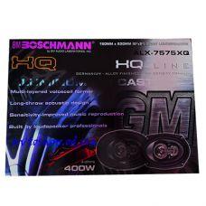 Автомобильная акустика Boschmann ALX-7575XQ