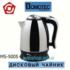 Электро чайник Domotec MS-5005 Нержавейка