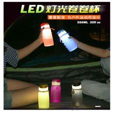 Складная силиконовая спортивная бутылка для воды 550 мл с фонариком