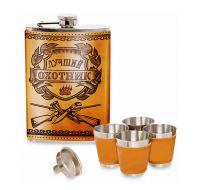 Подарочный набор для мужчин лучший охотник фляга и 4 стаканчика