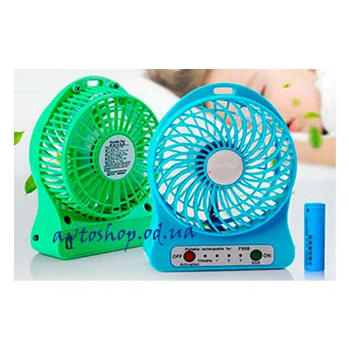 Мини вентилятор xsfs-01