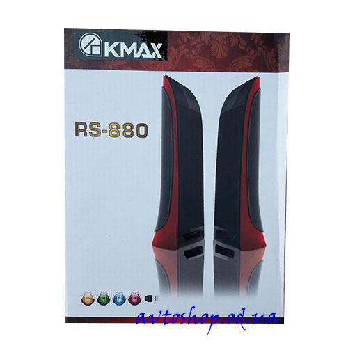 Компьютерная акустика KMAX RS-880