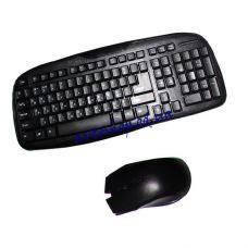 Беспроводная мышь и клавиатура G-9