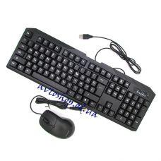 Проводная клавиатура + мышка JK-8888