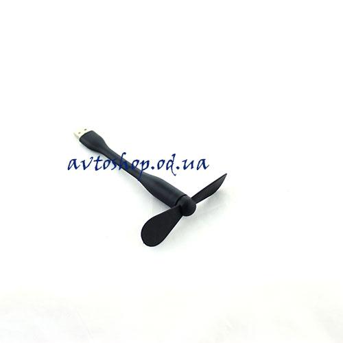 USB мини вентилятор