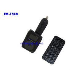 FM модулятор ST 704D