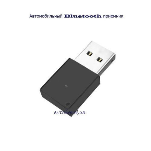 Автомобильный Bluetooth-приемник