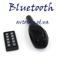 Fm модулятор HZ-20 Bluetooth