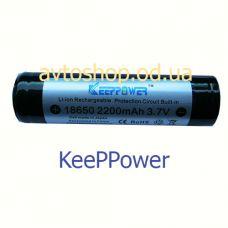 Аккумулятор KEEPOWER 18650 Li-on(2200mAh) с защитой