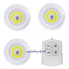 Набор из трех LED ламп с пультом BL 1012-3+1 COB