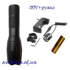 Фонарик Police Q1831 XML T6 30000W ружье