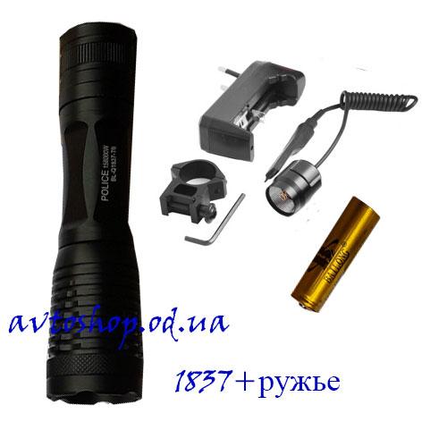 Фонарик Police 12v Q1837-T6 под ружье
