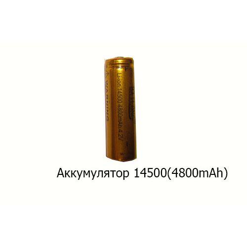 Аккумулятор 14500-4800mAh