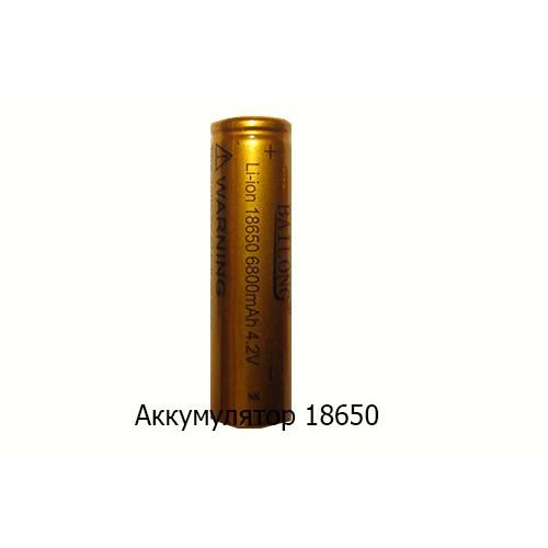 Аккумулятор 18650-6800mAh