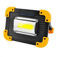Прожектор светодиодный L811-20W-COB+1W