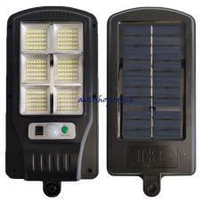 Уличный светильник аккумуляторный с пультом на солнечной батарее BL BK-240-SMD 9895
