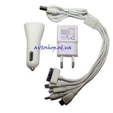 Универсальное зарядное устройство (авто+сеть) AT-5RA