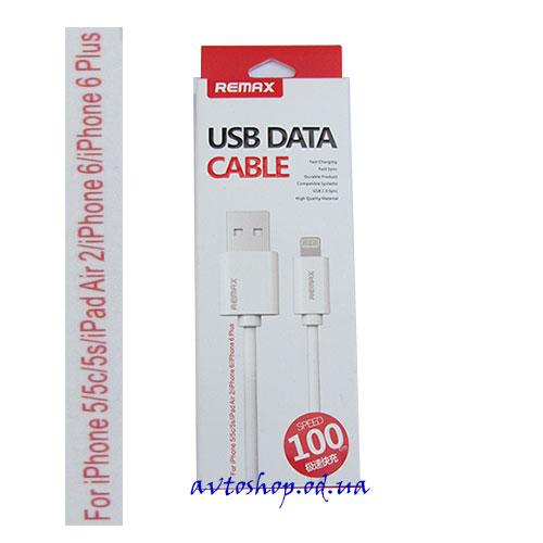 USB дата кабель Remax Fast charging для Iphone 6/6S