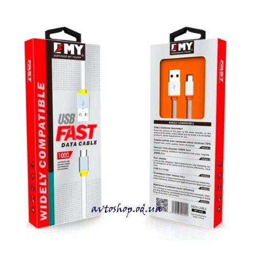 Кабель для зарядки EMY MY-444 Micro USB