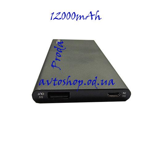 Портативное зарядное устройство Power Bank Remax 12000mAh V12