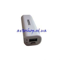 Портативное Зарядное устройство Power Bank Remax 2600mAh