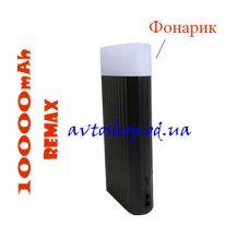 Портативное Зарядное устройство Power Bank Remax 10000mA Ice-Cream