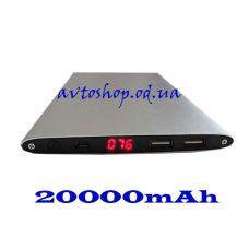 Портативное Зарядное устройство Power Bank 20000mAh Slim