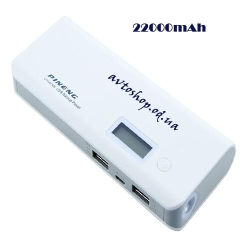 Портативное зарядное устройство Pineng 22000mAh