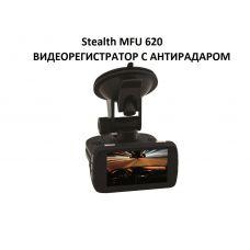 Комбинированное устройство Stealth MFU 620