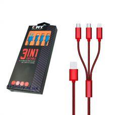 Кабель для зарядки EMY MY-447 3 в 1