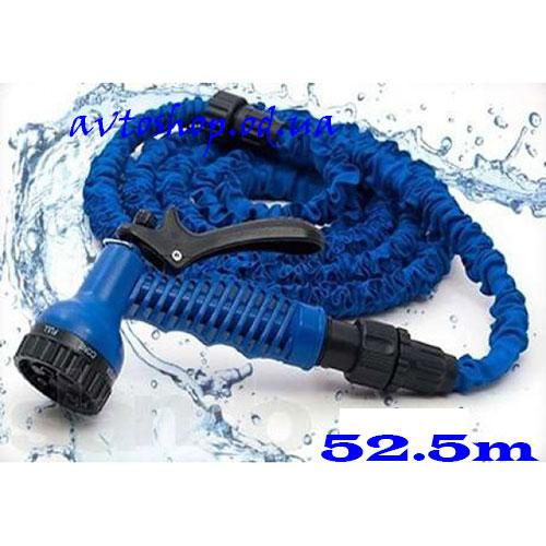 Поливочный шланг Xhose 52.50 метра + Лейка