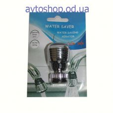 Экономитель воды Water Saver