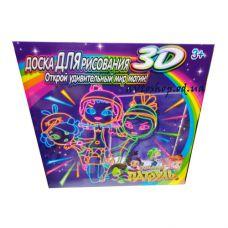 Доска для рисования Toy Magic 3D