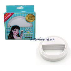 Селфи кольцо с подсветкой XJ-01