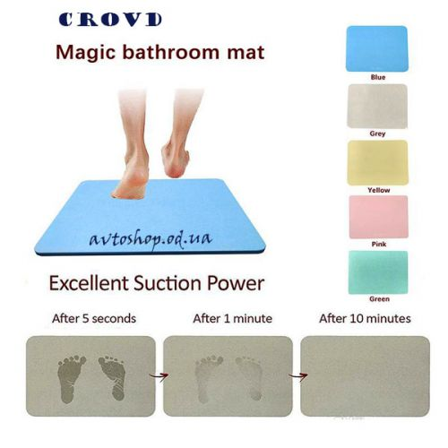 Диатомитовый  (мгновенно впитывающий) коврик для ванны 35*45*0.9cm