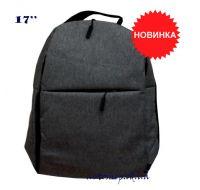 Рюкзак Xiaomi bag 17''