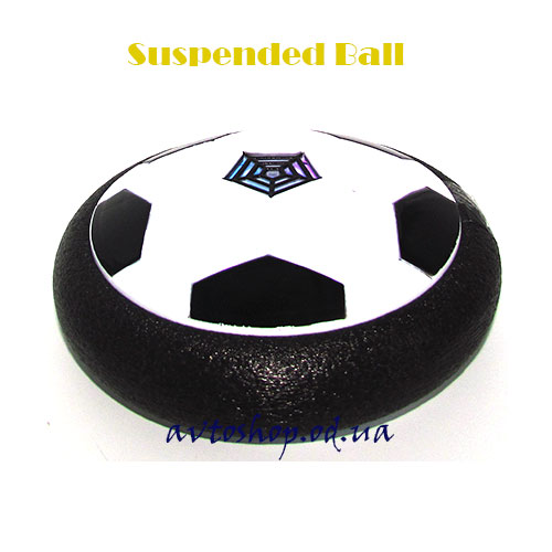 Домашний аэрофутбол Suspended Ball