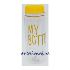 Бутылка с чехлом My Bottle желтая
